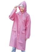 拉鏈雨衣成人透明徒步韓國時尚旅行女學生長款騎行男背包雨披 時尚小鋪