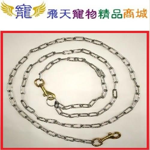 [寵飛天商城] 寵物白鐵項圈+白鐵鍊&12#雙頭白鐵鍊  (適用中小型犬)