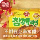 【豆嫂】韓國泡麵 OTTOGI 不倒翁芝麻拉麵(5包/袋)