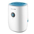 房間潮濕乾燥機回南天防潮神器家用靜音小型抽濕機 【端午節特惠】