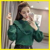 年終大促 秋冬新款韓版寬鬆長袖套頭毛衣外套女燈籠袖針織打底衫荷葉邊上衣