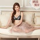 ◆刺繡花朵蕾絲,展現華麗。◆加強提托,性感深溝。