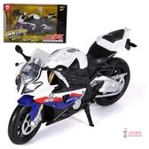 機車模型 雅馬哈r1寶馬1:12摩托車模型合金屬油箱仿真機車收藏街車擺件玩具 4色