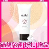 按摩油 潤滑液 日本TENGA iroha SMOOTH GEL 膠原蛋白 深層保濕 水溶性潤滑液 100g IMG-01C
