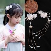 髮飾 漢服頭飾兒童超仙女童中國風髮飾古裝配飾流蘇古風小女孩側邊髮夾 城市科技