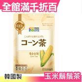 【大象 韓美茶 玉米鬍鬚茶 30袋入】空運 日本熱銷 綠茶 抹茶 茶包【小福部屋】