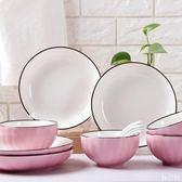 瓷宜新品日式家用碗盤套裝簡約南瓜黑邊陶瓷餐具套裝加厚碗碟套裝