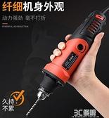 電磨機 大功率小型手持電磨機玉石雕刻機電動多功能打磨機迷你電鑽 3C優購