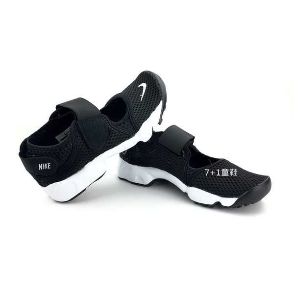 中童 NIKE RIFT (GS/PS BOYS) 輕量 運動 休閒涼鞋《7+1童鞋》F804 黑色