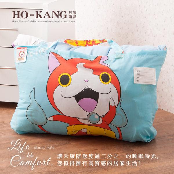 HO KANG 卡通授權 冬夏鋪棉兩用兒童睡袋-妖怪手錶 誕生的秘密