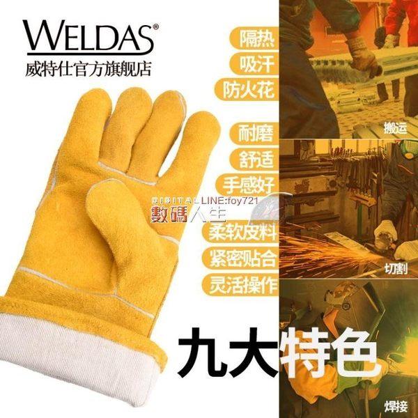 隔熱手套 電焊牛皮工業耐高溫隔熱耐熱防燙耐磨加厚長勞保焊工手套 數碼人生