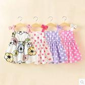 夏天短裙女童夏裝上衣歲6 嬰兒棉小兒童碎花薄款3 5 女寶寶吊帶背心
