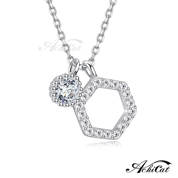 AchiCat 925純銀項鍊 耀眼絢麗 六角形項鍊 圓鑽項鍊 女項鍊 鎖骨鍊 生日禮物 CS7125