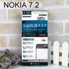 【ACEICE】滿版鋼化玻璃保護貼 NOKIA 7.2 (6.3吋) 黑