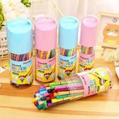 彩色筆得力水彩筆12色18色24色繪畫彩色筆許愿瓶套裝學生畫筆可水洗-大小姐韓風館