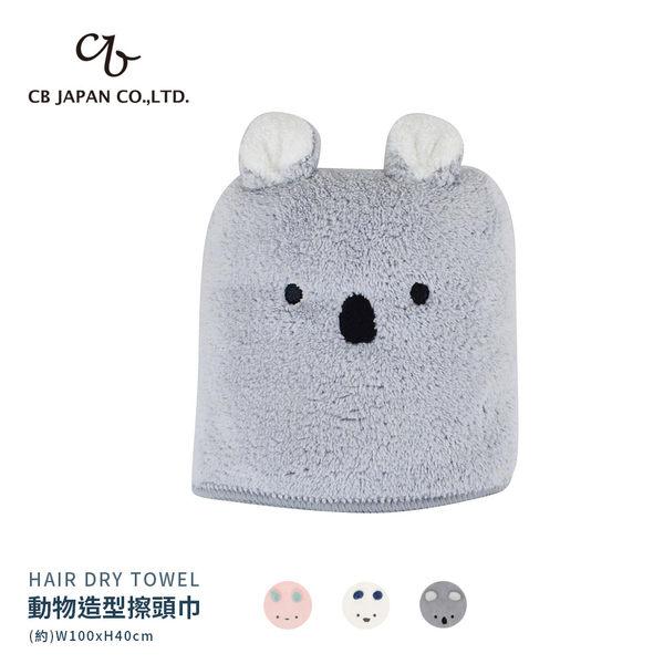 擦頭包巾 浴帽 動物造型【CB051】CB 動物造型超細纖維擦頭巾 完美主義