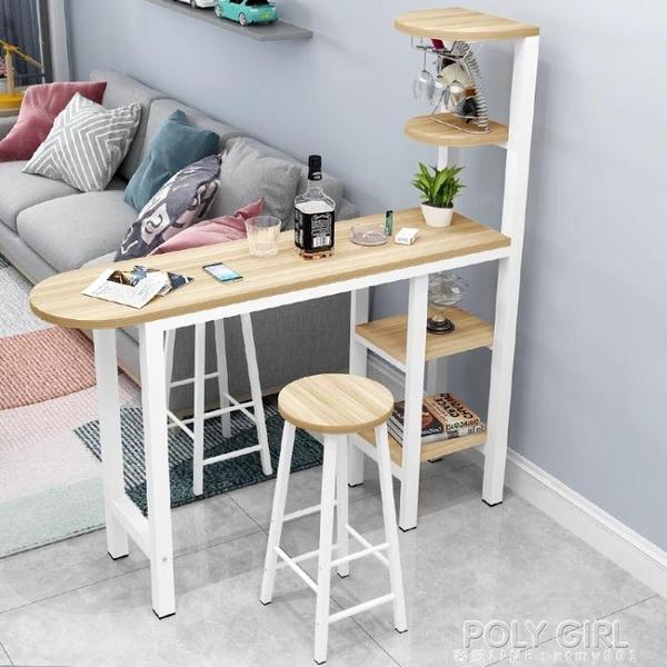 吧台桌家用高腳桌子家庭廚房隔斷小戶型陽台靠窗現代靠墻小吧台桌 ATF poly girl