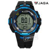 JAGA 捷卡 / M1137-AE / 電子液晶 第二時區 計時碼錶 倒數計時 鬧鈴 防水100米 橡膠手錶 藍黑色 52mm