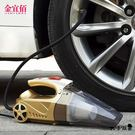 車用吸塵器車載吸塵器充氣汽車打氣泵12V...