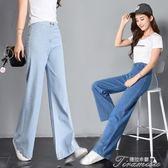 復古簡約直筒大闊腿褲超長牛仔褲寬鬆高腰水洗淺藍色拼接長褲女潮提拉米蘇