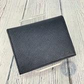 BRAND楓月 PRADA 普拉達 2MC938 深藍色 防刮皮 翻蓋 卡包 零錢包 名片包 小零錢包