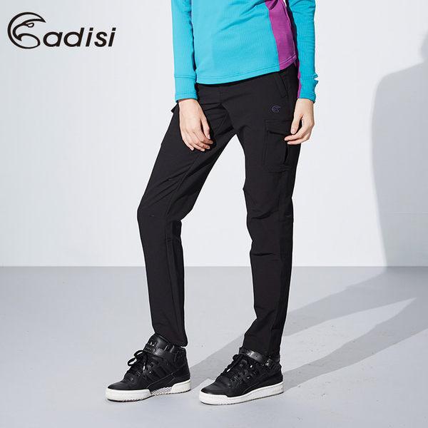 ADISI 女高抗風修身保暖褲AP1621029 (S~2XL) / 城市綠洲專賣(長褲、易去汙、撥水)