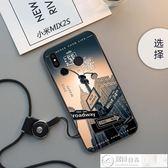 小米手機殼小米max2保防摔硅膠max個性創意女男款 居優佳品