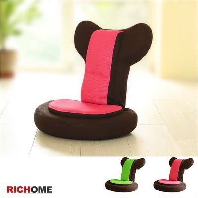 【RICHOME】CH1041《雙向人體工學和室椅-2色》辦公椅 工作椅 方凳 圓凳