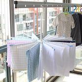 傘形尿布架子 家用塑料防風毛巾晾曬架新生兒寶寶嬰兒尿布晾衣架  QM 晴光小語