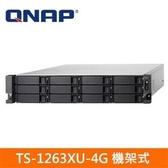 【綠蔭-免運】QNAP TS-1263XU-4G 機架式(不含滑軌,3年保)網路儲存伺服器