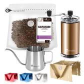 CoFeel凱飛鮮烘豆坦尚尼亞吉利馬札羅中深烘焙咖啡豆半磅+手搖磨豆機+細嘴壺+專利咖啡架(SO0062XL)