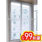 【99免運】自粘型防蚊紗窗 DIY沙窗 防蚊自黏紗窗