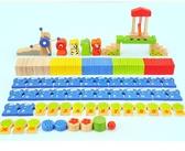 特寶兒益智玩具150粒動物桶裝多米諾骨牌玩具字母數字多米諾玩具