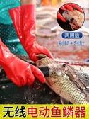 刮魚鱗器電動全自動魚鱗刨刮鱗器去魚鱗神器打魚鱗工具殺魚機商用