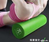健身泡沫軸肌肉放鬆滾軸瑜伽柱泡沫狼牙棒瑜珈按摩軸滾輪套YXS 瑪麗蓮安