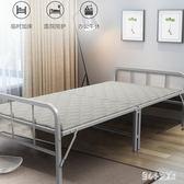 鐵架床 木板床硬板折疊床單人成人家用板式簡易鐵架出租房經濟型鐵床 CP3242【甜心小妮童裝】