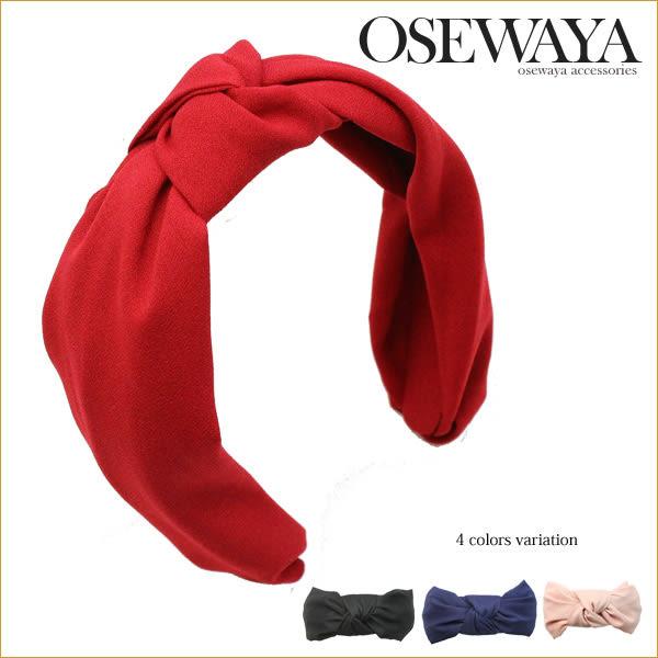 髮帶-夏日風格-毛巾結寬版髮帶【日本飾品-OSEWAYA】