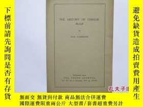二手書博民逛書店THE罕見HISTORY OF CHINESE RUGS(1931年版(有插圖)Y18210 出版193