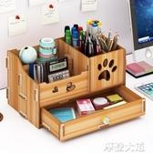 筆筒收納盒創意時尚小清新簡約筆架辦公室多功能雜物盒桌面擺件木『摩登大道』