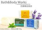 Bath&Body Works 芳療精油香皂 249g 尤加利薄荷 /薰衣草雪松 薄荷去角質 BBW原廠【彤彤小舖】
