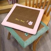 辦公室座椅墊夏季記憶棉藤席坐墊夏天學生涼席電腦椅墊透氣冰墊子 【端午節特惠】