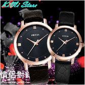 KEZZI  簡約時尚情侶錶   珂紫  玫金框  格紋錶帶  男錶  女錶   對錶   【KIMI store】