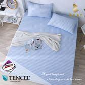 天絲床包三件組 加大6x6.2尺 波西米亞(藍)  頂級天絲 3M吸濕排汗專利 床高35cm  BEST寢飾