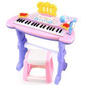 兒童多功能電子琴男孩女孩玩具琴麥克風鋼琴寶寶玩具1-3-6歲初學igo 時尚潮流