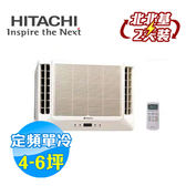 日立 HITACHI 雙吹單冷定頻窗型冷氣 RA-36WK