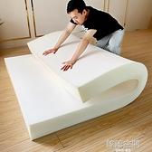 海綿床墊1.5m1.8m1.2m床加厚高密定做軟墊硬墊家用單雙人學生宿舍