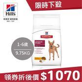 【Hill's希爾思】成犬 1-6歲 優質健康 (雞肉+大麥) 9.75KG(有效日期:2019/6/1)
