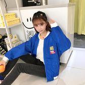 實拍冬款外套寬松棒球服新款秋裝情侶織帶時尚韓版潮流學生班服女