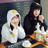 2018春季新款韓版男女薄款笑臉外套學生百搭防曬衣情侶裝