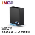 【映象攝影】GoPro 原廠鋰電池 AJBAT-001 台閔公司貨 HERO7、 HERO8 black 充電電池